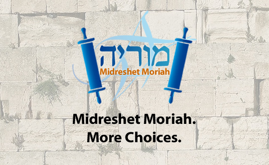 Midreshet Moriah - More Choices